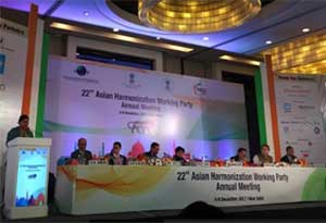 Anupriya Patel inaugurates 22nd AHWP conference