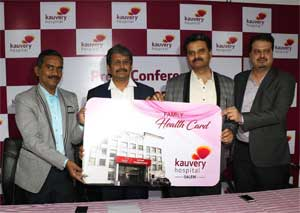 Kauvery Hospital inaugurated Multi Specialty Hospital in Salem, TamilNadu