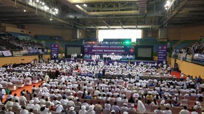 New Delhi: IMA holds Mahapanchayat at IG Stadium, Thousands participate