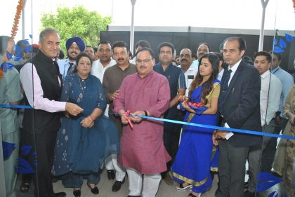 Narayana Health launches 211 bedded Hospital in Gurugram