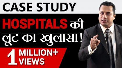 Doctors, Association lose Defamation Battle against Speaker Vivek Bindra