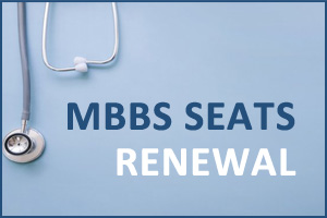 Another 20 Medical Colleges get Renewal Permission for 2600 MBBS SEATS