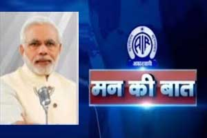 Doctors Not only Cure, they also Heal: PM Modi Mann ki Baat