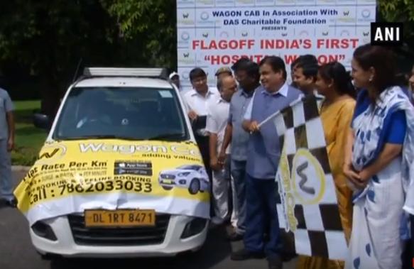 Wagon Cab-Nitin Gadkari flags off taxi ambulance services