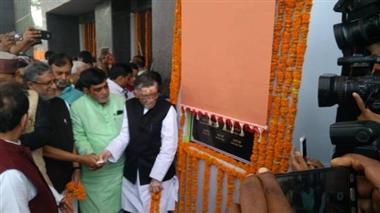 Bihar : ESIC hospital inaugurated in Bihta
