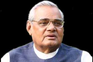 AIIMS Rishikesh auditorium named after Vajpayee