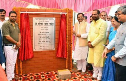 New Delh: Foundation Stone of Phase II of All India Institute of Ayurveda laid