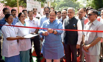 Shri JP Nadda inaugurates Swacchta Mela at AIIMS, New Delhi