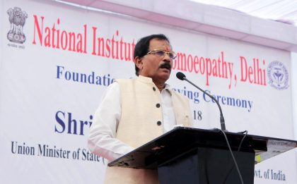 Shripad Naik lays foundation Stone of National Institute of Homeopathy at Narela