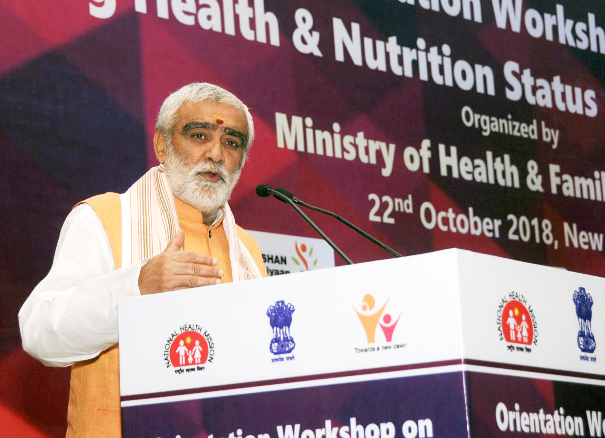 Health Ministry organises orientation workshop on Health and Nutrition Initiatives under Aspirational District Programme