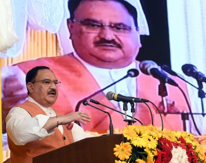 Union Health Minister inaugurates 5th National Summit on Public Health Care Systems