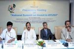 Preparatory meeting for First National Summit on Invest in AYUSH held