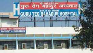 Delhi Health Minister inaugurates HAPPINESS THERAPY at GTB hospital