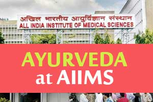 Ayurveda Departments in 19 new AIIMS: AYUSH Minister Naik