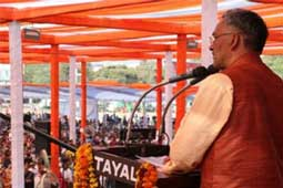 CM Rawat launches Atal Ayushman Uttarakhand Yojana