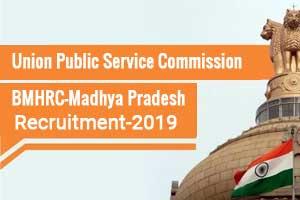 UPSC: Bhopal Releases 354 Vacancies, Details