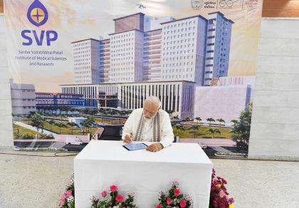 First Paperless Govt Hospital: PM unveils 1500 bedded Sardar Vallabh Bhai Patel Institute of Medical Sciences