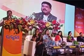Minister launches 100 Ujjwala Sanitary Napkin units in Odisha