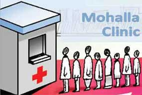 Confident of Meeting Target of 1,000 Mohalla Clinics by 2019: Delhi Health Minsiter