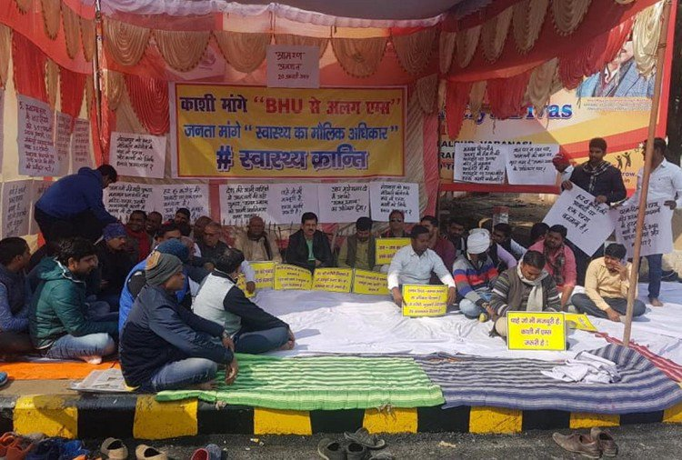BHU Cardiologist sits on Hunger Strike demanding separate AIIMS