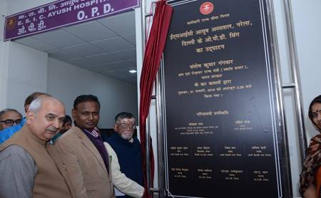 OPD wing of ESIC AYUSH Hospital inaugurated at Narela