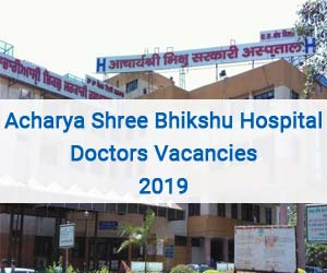 Acharya Bhikshu Hospital New Delhi releases 08 Vacancies for SR post, Interview on 26th March