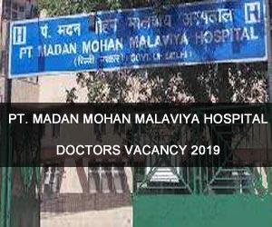 New Delhi: Vacancies for SR post at Madan Mohan Malaviya Hospital, Details