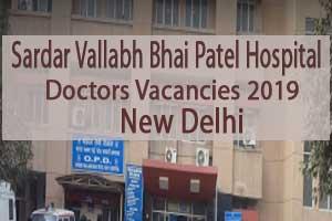 New Delhi: Sardar Vallabh Bhai Patel Hospital to conduct walk in interview for SR post, Details