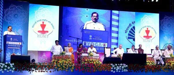 Vice Chairman NITI Aayog inaugurates Yoga Mahotsava
