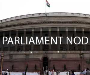 Its Final: Board of Governors to run MCI for 2 years, Parliament gives nod