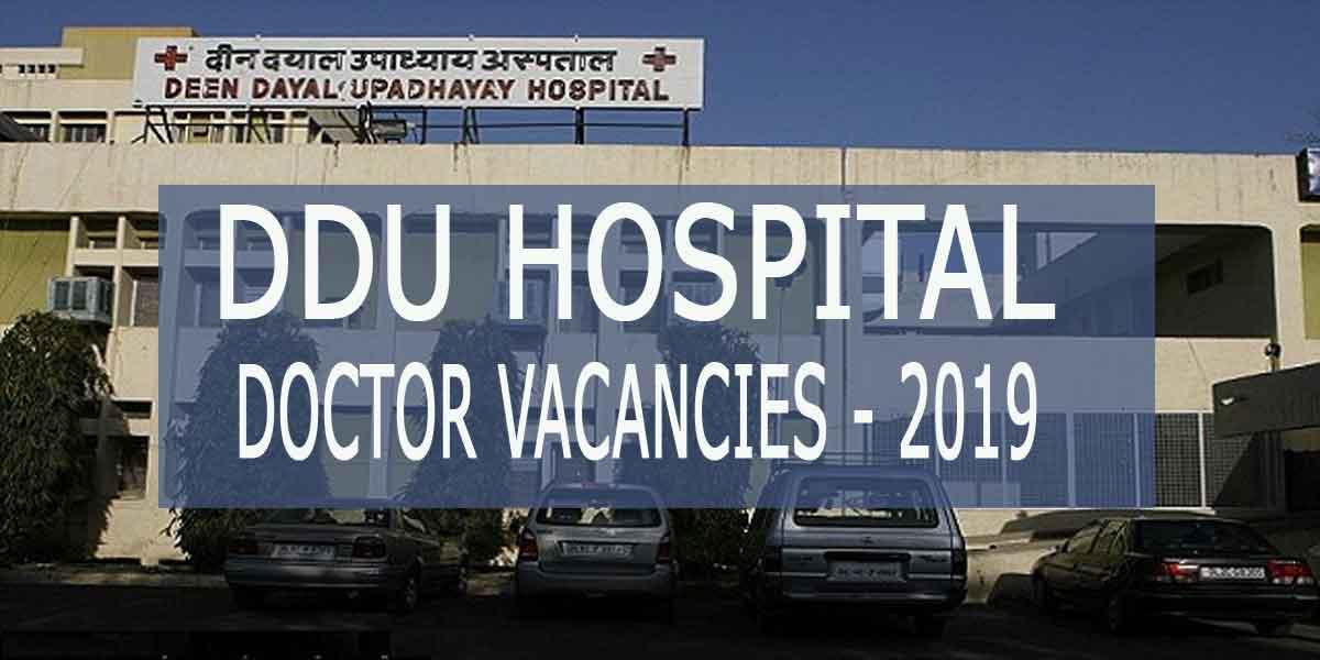 Walk in Interview: Deen Dayal Upadhyay Hospital Delhi releases vacancies for SR post, Details