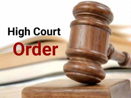 HC seeks Bihar govt response on formation of council for Paramedical personnel