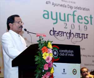 Ayurveda Day to be celebrated throughout the Country on 25th October
