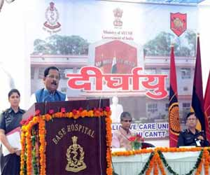 AYUSH Minister Naik inaugurates Ayurveda Palliative Care Unit at Delhi Cantt base Hospital