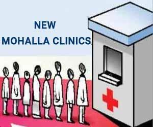 Delhi govt inaugurates 10 more mohalla clinics on Gandhi jayanti