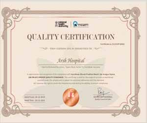 Haryana-based hospital gets bronze quality certificate under AB-PMJAY