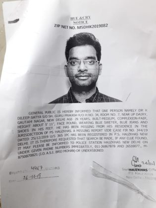 2 doctors go missing; 1 from AIIMS, Another from PGI Chandigarh; Family Appeals on Social media