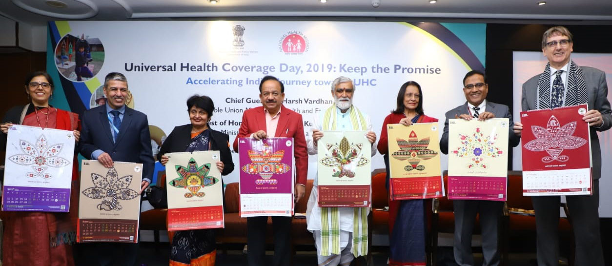Universal Health Coverage Awards 2019: Dr Harsh Vardhan confers best performing States, UTs