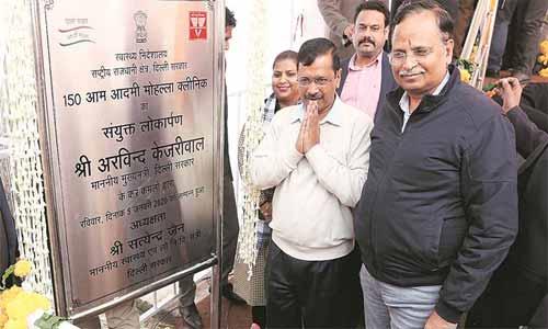 World Record: Delhi CM Kejriwal inaugurates 152 mohalla clinics