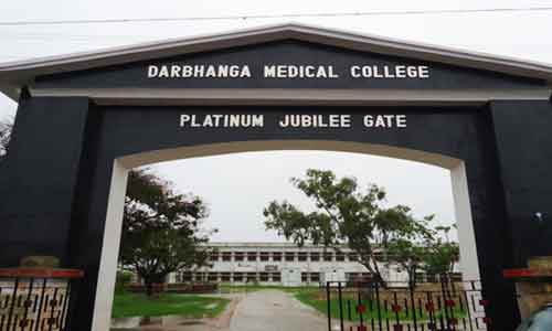 Health Ministry Nod: 2nd AIIMS of Bihar to come at Darbhanga Medical College campus