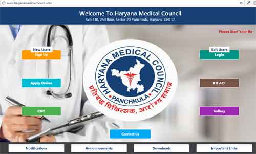 Doctors working in Haryana to now register at Haryana Medical Council official website; Registration begins from 6th January
