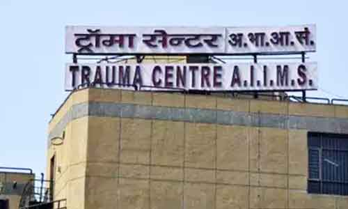 AIIMS Trauma Centre to operate upon 12-yr-old archer with injured clerical bone